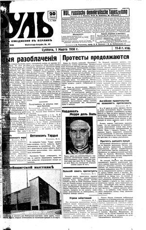 Rul' on Mar 1, 1930
