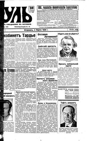 Rul' vom 04.03.1930