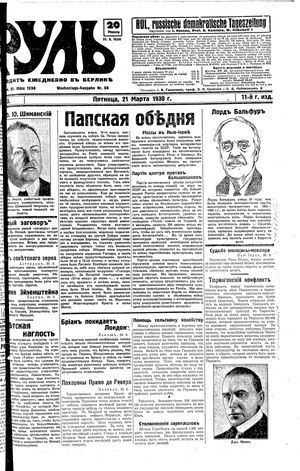 Rul' vom 21.03.1930
