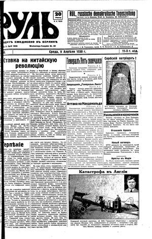 Rul' vom 09.04.1930