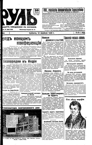 Rul' vom 12.04.1930