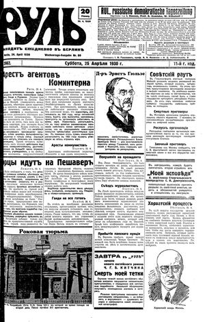 Rul' vom 26.04.1930