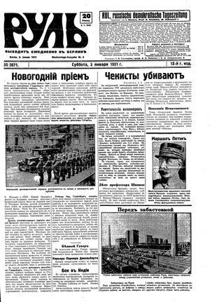 Rul' vom 03.01.1931
