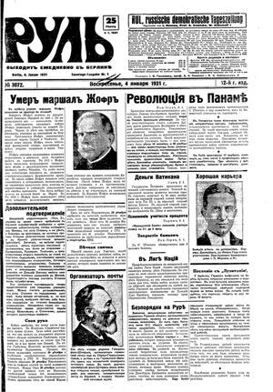Rul' vom 04.01.1931