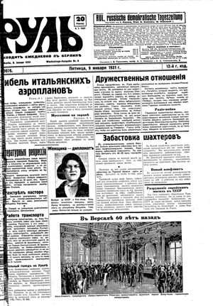 Rul' vom 09.01.1931
