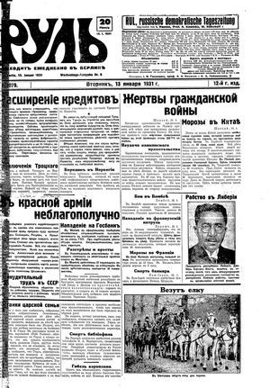 Rul' vom 13.01.1931