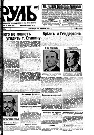 Rul' vom 16.01.1931