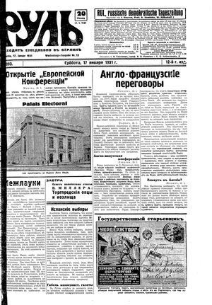 Rul' vom 17.01.1931