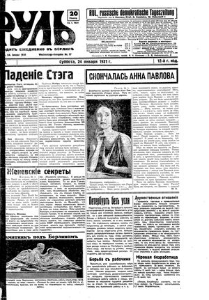 Rul' vom 24.01.1931