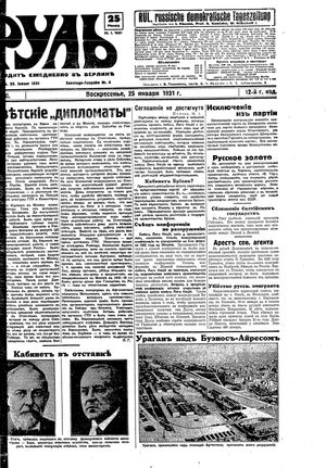 Rul' on Jan 25, 1931
