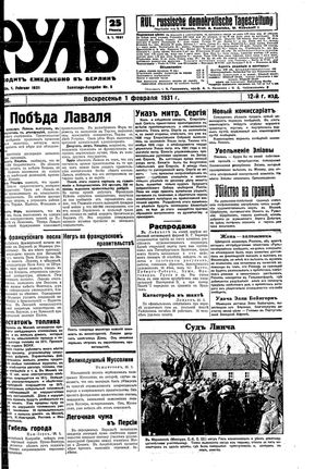 Rul' vom 01.02.1931