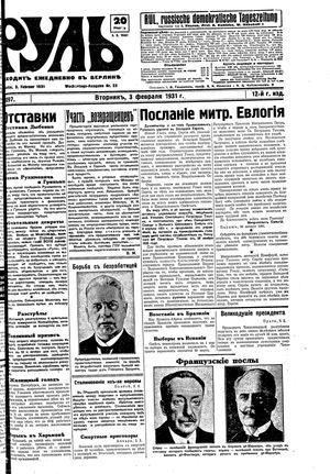 Rul' vom 03.02.1931