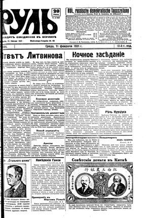 Rul' vom 11.02.1931
