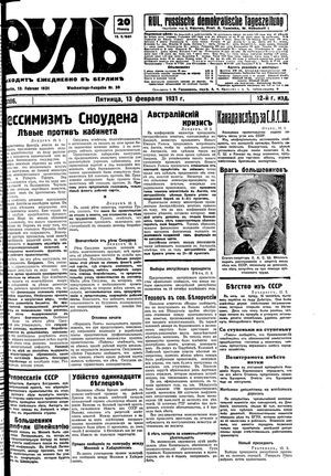 Rul' vom 13.02.1931