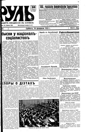 Rul' vom 14.02.1931