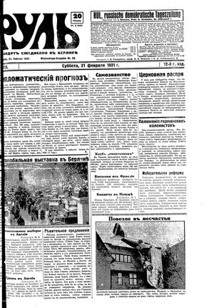 Rul' vom 21.02.1931
