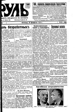 Rul' on Feb 27, 1931
