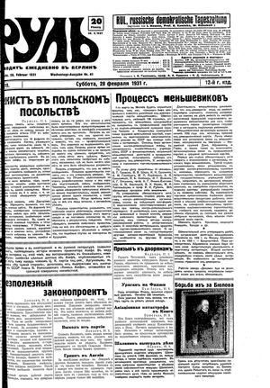 Rul' vom 28.02.1931