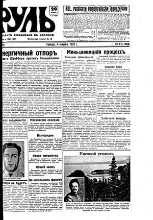 Rul' vom 04.03.1931