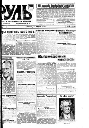 Rul' vom 21.03.1931