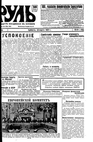 Rul' vom 28.03.1931