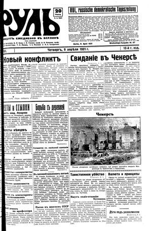 Rul' vom 09.04.1931