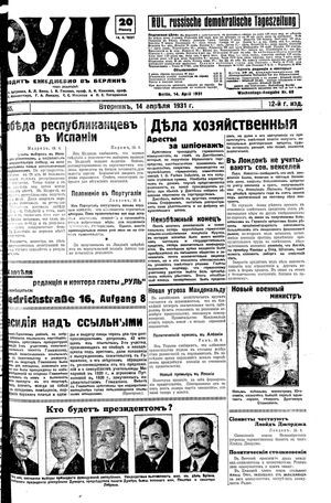 Rul' vom 14.04.1931