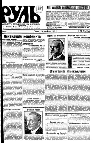 Rul' vom 29.04.1931