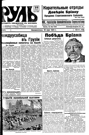 Rul' vom 10.05.1931