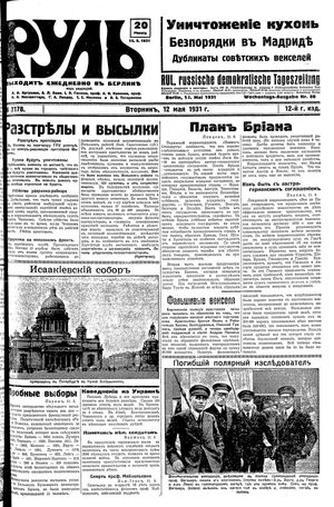 Rul' vom 12.05.1931