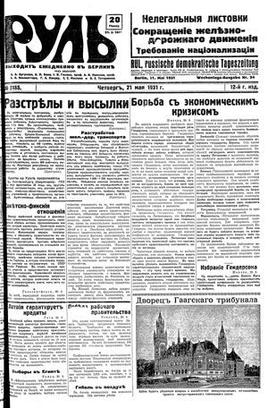 Rul' vom 21.05.1931