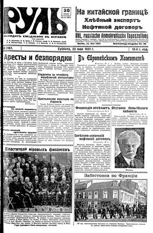 Rul' vom 23.05.1931