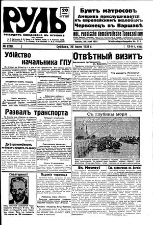 Rul' vom 20.06.1931