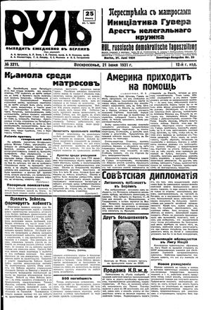 Rul' vom 21.06.1931