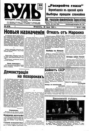 Rul' vom 30.06.1931