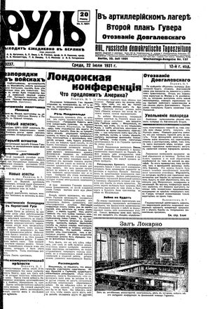 Rul' vom 22.07.1931