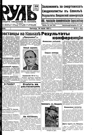 Rul' vom 24.07.1931