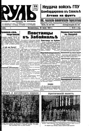 Rul' vom 26.07.1931