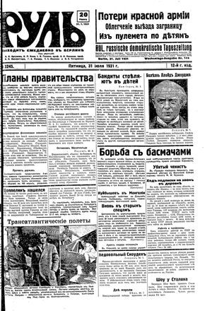 Rul' vom 31.07.1931