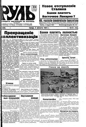 Rul' vom 05.08.1931