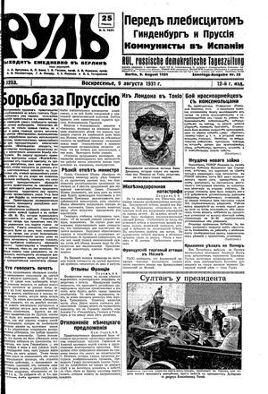 Rul' vom 09.08.1931