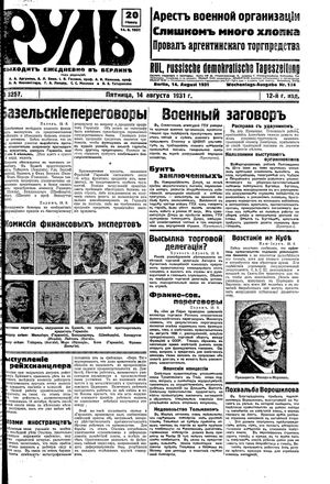Rul' vom 14.08.1931