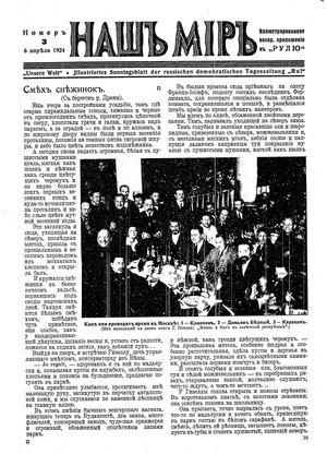 Naš mir vom 06.04.1924