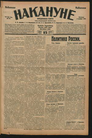 Nakanune vom 03.11.1922