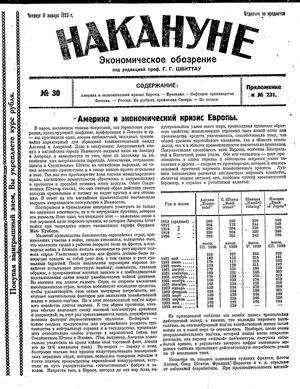 Nakanune vom 11.01.1923
