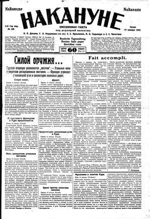 Nakanune vom 17.01.1923