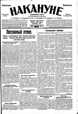 Nakanune vom 19.01.1923