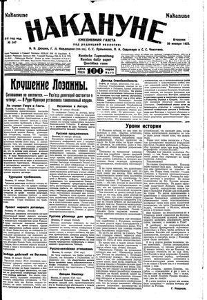 Nakanune vom 30.01.1923