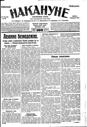 Nakanune on Feb 3, 1923