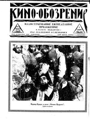 Nakanune vom 09.02.1923